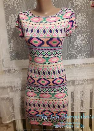 Лёгкое летнее платье, размер хс-с