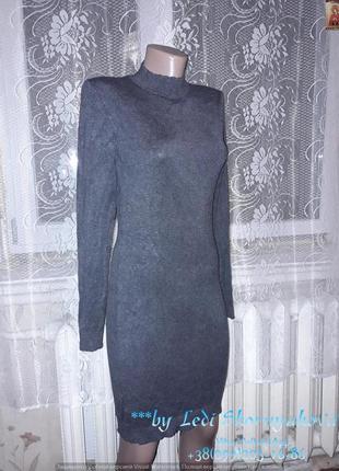 Красивое серое платье-миди, размер с-м