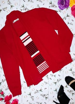 -50% на 2-ю единицу шикарный теплый свитер с кардиганом, размер 50 - 52