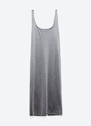 Базовое платье-миди,   напыление - металлик 😻