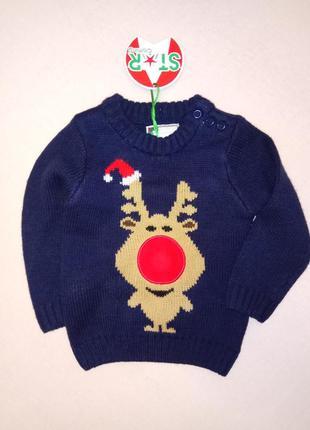 Новогодний свитер с носиком пищалкой, кофта star cholhing