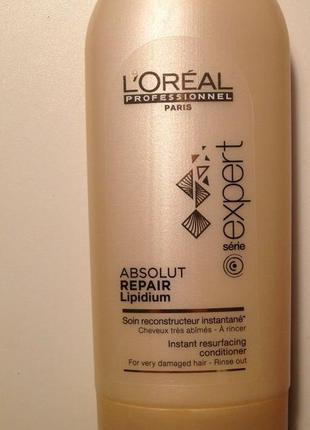 L'oreal professionnel absolut repair lipidium кондиционер для поврежденных волос