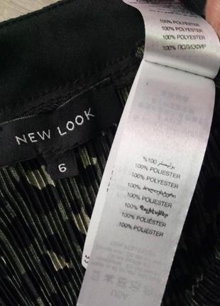 Блуза в рубчик от бренда new look2