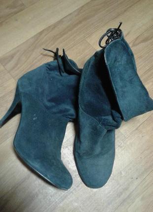 Шкіряні рижі черевики ALDO 3ab5622a53481
