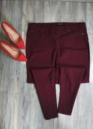 Стильные джинсы скинни на резинке с высокой посадкой талией джеггинсы марсала