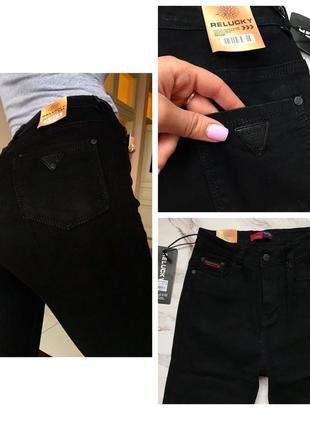 Высокая талия джинсы