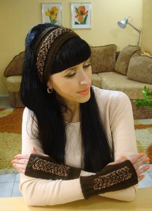 Митенки перчатки без пальцев вязаная повязка на голову - незнакомка