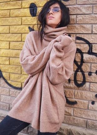 Любимая модель этого сезона свитер оверсайз цвета мокко