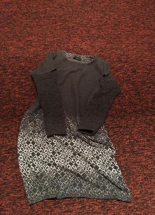 Демосизоне плаття
