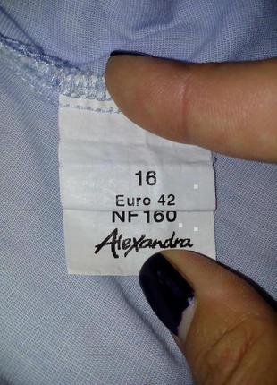 Рубашка от бренда alexandra вторая вещь в профиле скидка 50%4 фото