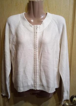 Стильная кофта свитер на молнии cha cha
