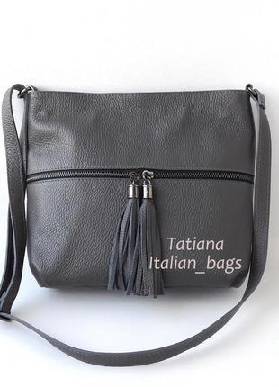 Новинка. стильная кожаная сумка кроссбоди, серая графит. италия