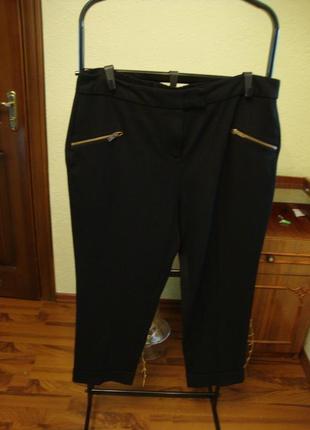 Супер брюки, укороченные, капри, бриджи savoir