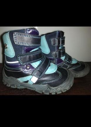 Зимние кожаные ботинки bartek 23 р в идеале