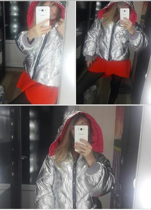 Крутая куртка бомбер зима от s до м!возможен обмен на новую косметику кико