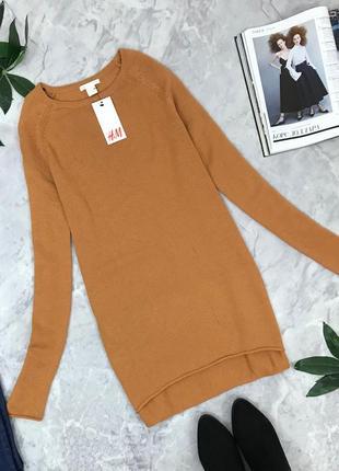 Удлиненный свитер от h&m  sh1847163 h&m