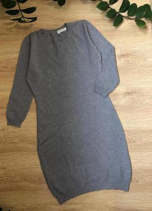 Стильное трикотажное платье s-м