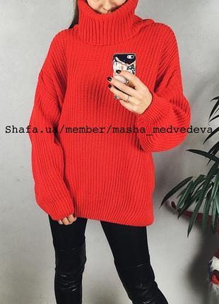Прекрасный обьемный свитер свободного кроя оверсайз 4 цвета