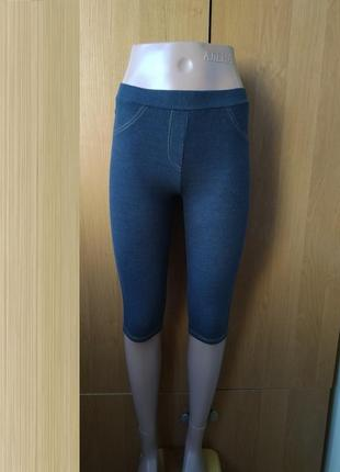 Плотные трикотажные легинсы капри под джинсу new look uk10 идут на р. 44-46
