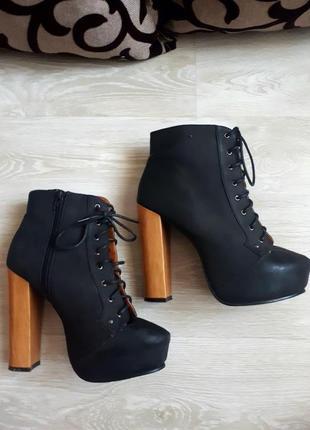 Стильные ботинки /2я вещь в подарок