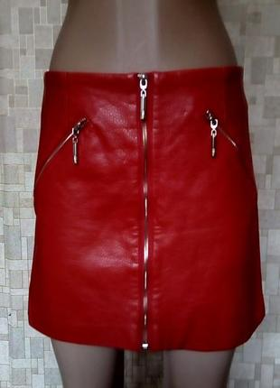 Стильная юбка-трапеция на молнии opus(london)