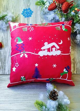 Подушка новогодняя красная с домиком