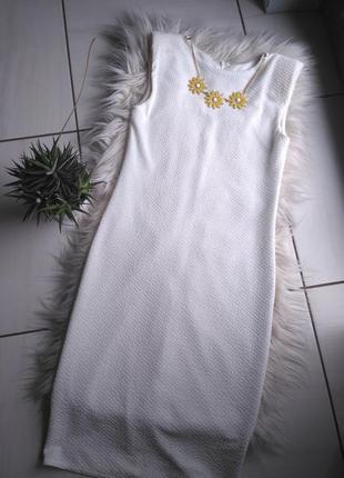 Плаття,платье белое миди коктейльное
