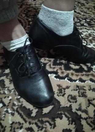 Туфли на мальчика для танцев детские черного цвета
