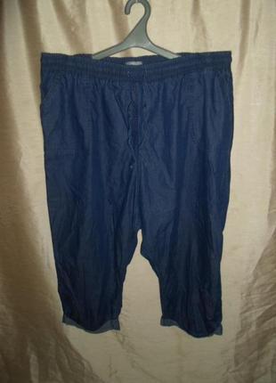 Бриджи джинсовые размер 58