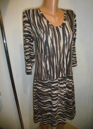 Распродажа - платье  с заниженной талией