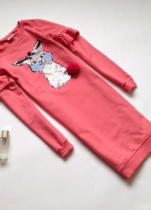 Розовое теплое платье. смотрите мои объявления!