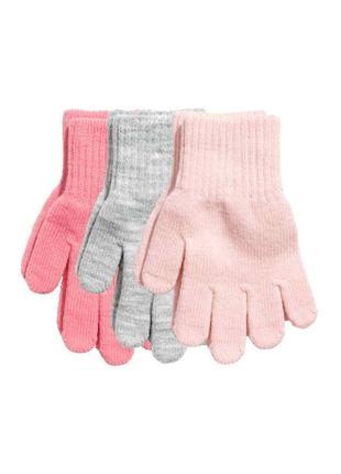 Рукавички, перчатки h&m 110. 116.122. 128