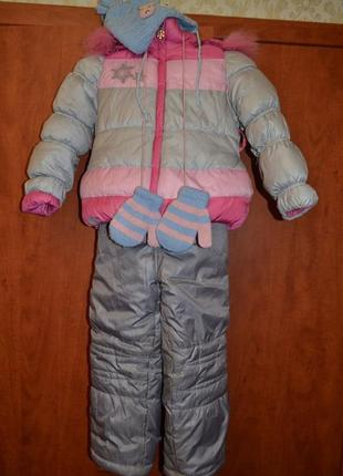 Замечательный комбинезон зимний для девочки vesper+подарок 110-116 размер