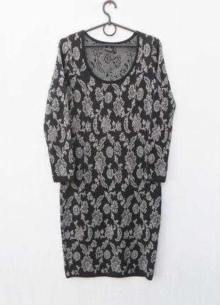 Теплое зимнее 50% шерстяное облегающее платье миди