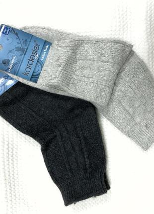 Набор тёплых шерстяных носков kardesler цвета на выбор