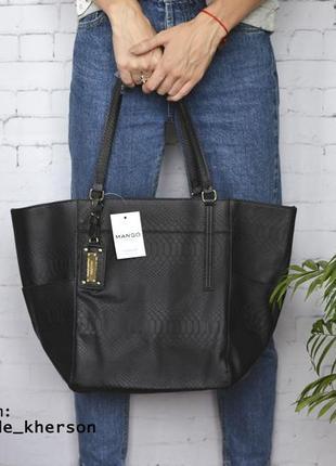 Женская сумка шопер mango