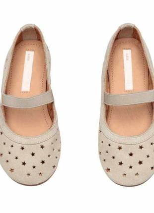 Натуральные нюдовые замшевые туфли, балетки, premium h&m, 15,5 см