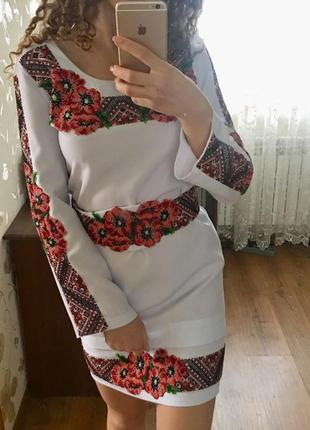 Вышитое платье бисером