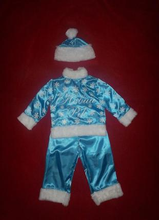 Продажа,3-6л., карнавальный костюм новый год, новий рік