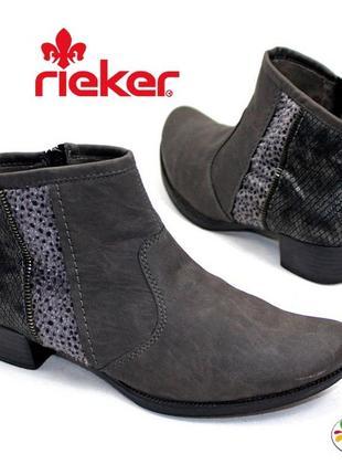 Ботинки rieker antistres 40 р германия оригинал