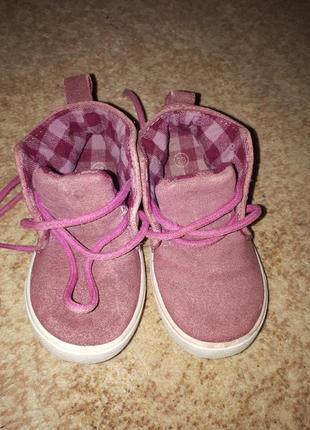 Туфли,кеды