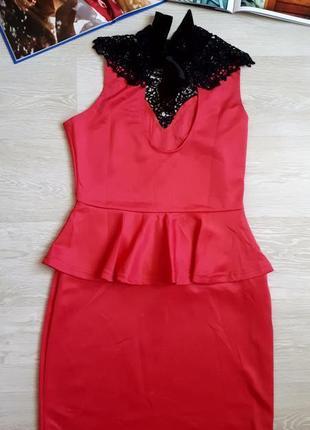 Нарядное платье atmosphere / 2я вещь в подарок