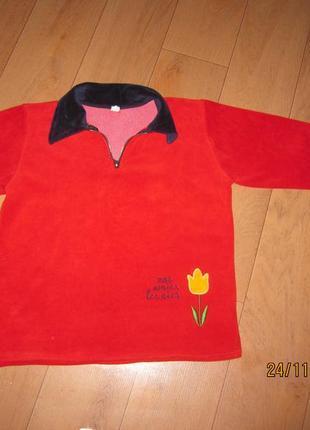 Красная баечка кофта для девочки 8-9 лет италия