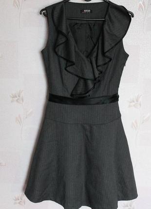 Элегантный классический сарафан платье миди morgan