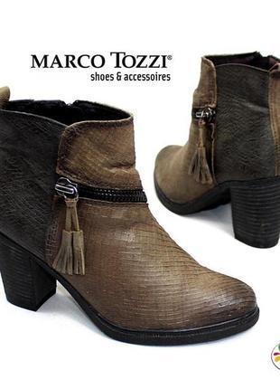 Ботинки кожа marco tozzi 37 р германия оригинал