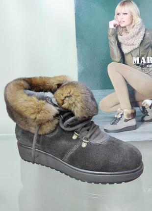 Зимние ботинки marzetti 27841 (италия)