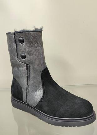 Зимние ботинки marzetti 6806 (италия)