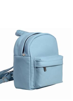 Женский маленький рюкзак самбег брикс ssh голубой для учёбы, путешествий, прогулок