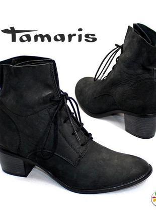 Ботинки tamaris кожа 41 р германия оригинал