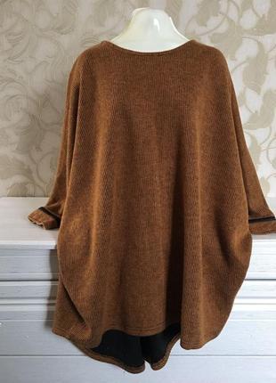 Длинный объемный свитер